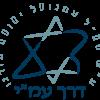 לוגו דרך עמי הנבחר ללא צל (1)